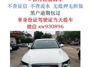 东南DX3重庆黔江新车二手车黑户逾期可做
