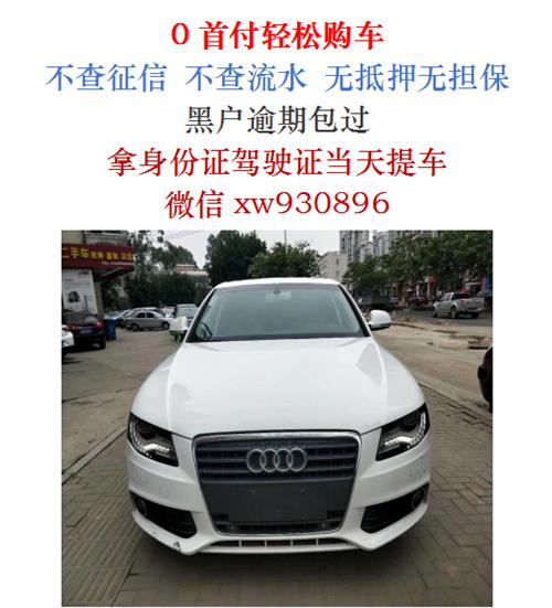 东南DX3重庆威尼斯人平台新车二手车黑户逾期可做