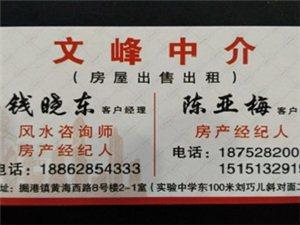 润通,欧尚后面四室精装2480/月W4室2厅1卫2480元/月
