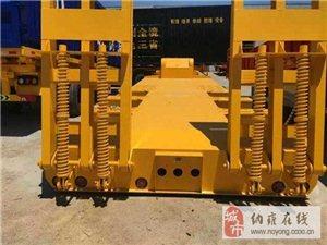 出售11米挖掘机运输车厂家直销