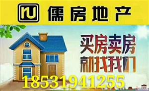 临西县城二手房3室2厅2卫