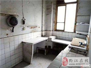 东路杏林苑3室90平米一口价仅售39.8!