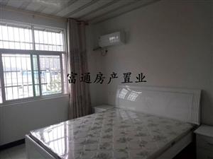 梦笔一区3室2厅1卫1333元/月