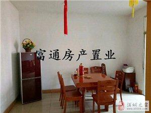 江滨一期3室2厅2卫83.8万元