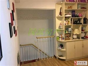 京博华艺亭3室2厅2卫96万元