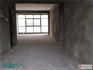 兴尔旺+桐城人家+毛坯大两房+超低价急售+看房随时