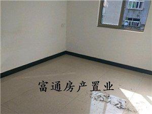 上坑沿2室1厅1卫666元/月
