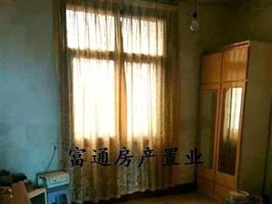 松鹤小区3室2厅1卫67.8万元