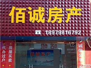 E1474东门菜市场附近单家独院4室2厅2卫90万元