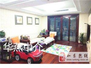 华燕中介锦绣福邸带电梯低层143平156万豪装