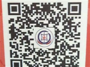 (3882)中国茶城步梯