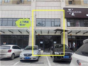 临街商铺,上下两层出租