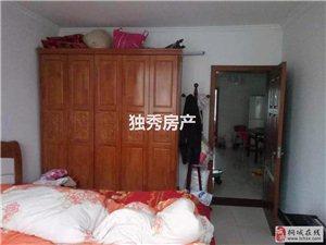桐乐家园3室2厅1卫60万元