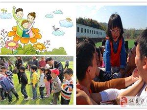 武昌親子游好玩的活動推薦,看看別人家幼兒園怎么選的
