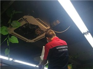 空调销售:家用空调以及家用中央空调销售维修空调安装移机