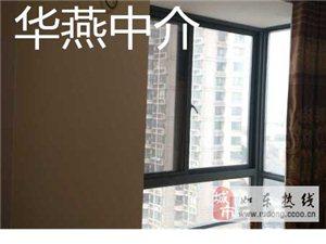 华燕中介碧桂园带电梯11楼140平118万精装满二