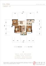 105平方 三室两厅一厨一卫
