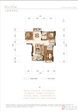127平方 三室两厅一厨两卫