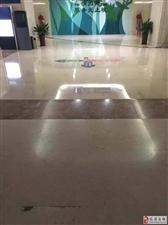 PVC、木地板、大理石、水磨石等地面清洁抛光结晶清