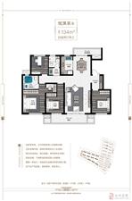 悦澜居-B 124平米四室两厅两卫