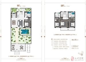 栖云苑-C 200平米四室两厅三卫