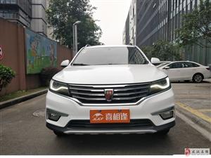 荣威RX5首付2万包牌上路免征信免担保当天提