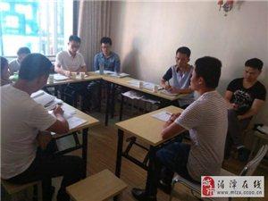 遵义湄潭县事业单位面试培训11月28日开班啦!