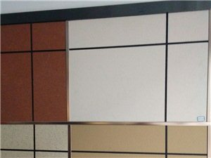 好房就用比伯漆,环保高端品牌乳胶漆和真石漆!