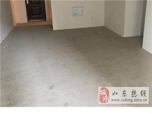 润通尚城电梯房毛坯2室1厅1卫97平米97万元