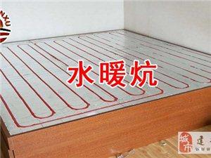 三煦牌電熱炕板,水暖炕、電地熱、榻榻米墊、加熱榻榻米墊等