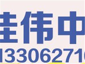 碧桂园21/30毛坯1室1厅1厨1卫57平43万元