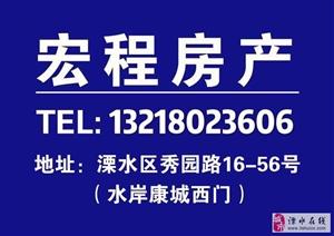 荣昌花园90�O满2年2室2厅1卫108万元