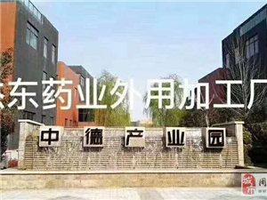办理祖传秘方批号产品合法上市推广