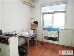 买房落户,落户天津滨海新区,总价低,70年大产权