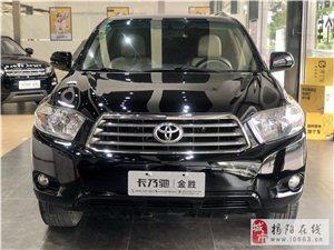 广汽丰田汉兰达2.7L两驱7座豪华版