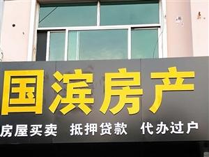 国税局3室2厅1卫1000元/月