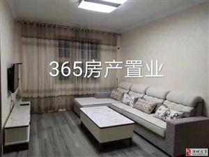 好消息江滨二期附近出2室1厅1卫1400元/月