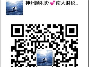 专业供应江门恩平蓬江开平恩平代理记账公司注册审计