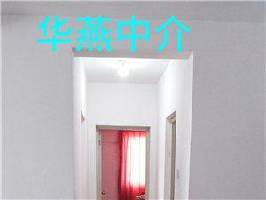 华燕中介浅水湾城市花园4楼113平93万中装满五唯