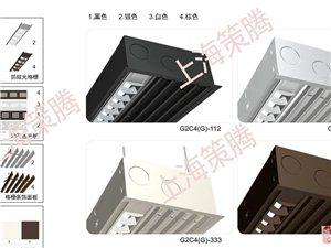 上海策腾集成带厂家供应