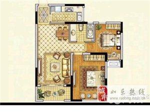 锦绣福邸88平方85万元H