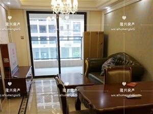 水榭丹提1室1厅1卫1500元/月