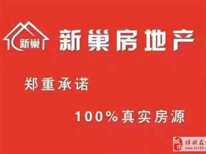 渤海锦绣城3室2厅1卫155万元