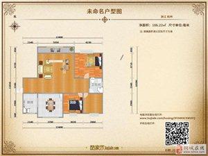 山水龙城3室2厅1卫61万元、毛胚房、中层、