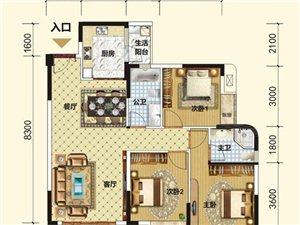 总价低首付低电梯高层3室2厅2卫55.5万元