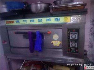 二手蛋糕机器低价出售