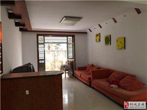 东苑新村精装3室2卫+一个大院子54万元