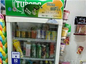 门面到期,冰柜和货柜低价处理