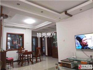 长安新村精装修3室2厅1卫55万元