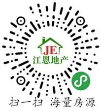 龙翔广场南路两层栋房3室2厅4卫2600元/月